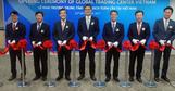 신한은행, 베트남 글로벌 트레이딩 센터 출범