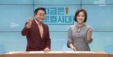 CJ헬로비전, `지금은 로컬시대` 공개방송