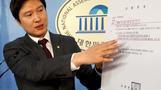 김해영 민주당 의원