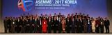 ASEM 교육장관회의 `서울선언` 채택…온라인 콘텐츠 공동...