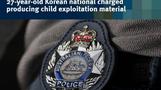 아동 성폭행 사건을 대하는 호주 경찰의 자세