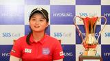 프로 첫 승 최혜진, 여자골프 세계 랭킹 13위로 도약