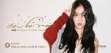 소유, 데뷔 7년만에 첫 솔로앨범 오늘(13일) 발표