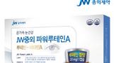 JW중외제약, 마리골드꽃 추출 성분으로 만든 `파워루테인A...