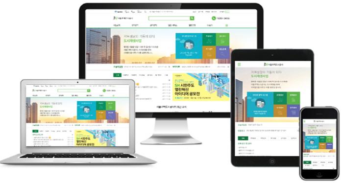 반응형 홈페이지 서비스 화면 모습 [사진제공: SH공사]