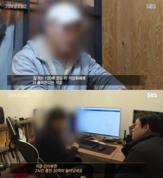 `그것이 알고싶다`. 사진| SBS 방송화면 캡처