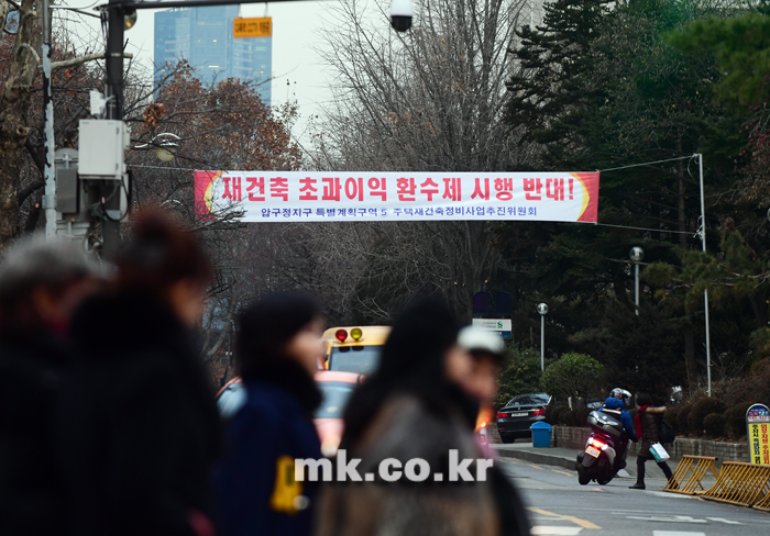 서울 강남 한 아파트 단지 [사진 강영국 기자]