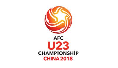 로고_2018 AFC U-23 챔피언십. 사진=AFC 제공
