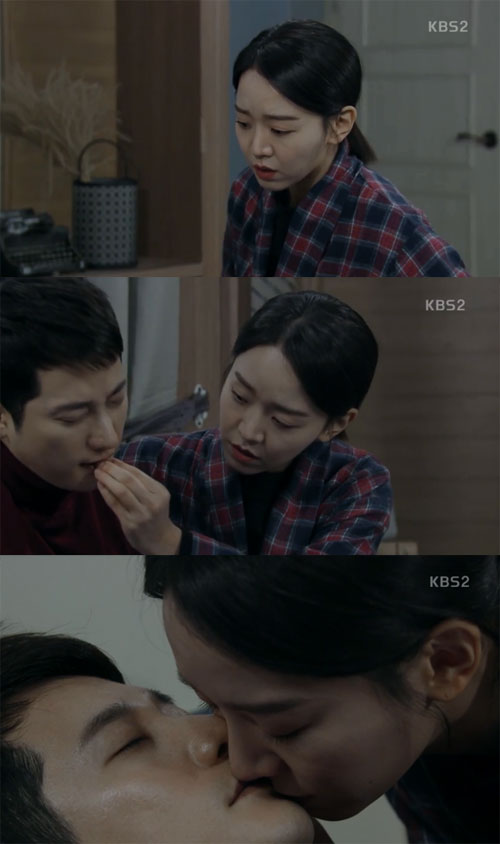'황금빛 내 인생' 신혜선, 박시후 사진=KBS2 '황금빛 내 인생' 방송화면 캡처