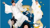 가족음악극으로 돌아온 `템페스트`, 남산국악당서 만난다