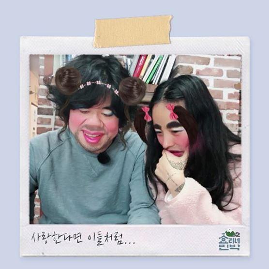 이상순,이효리. 사진l '효리네민박' 인스타그램