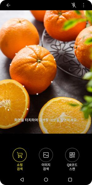 [사진 제공 = LG전자]