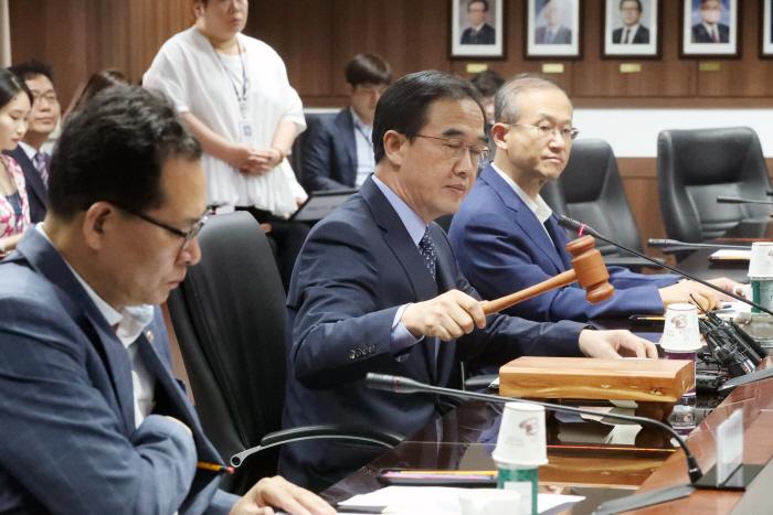 남북교류협력추진협의회 개회하는 조명균 장관 [사진제공 = 연합뉴스]