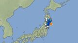 日 미야기현 앞바다서 규모 4.5 지진…