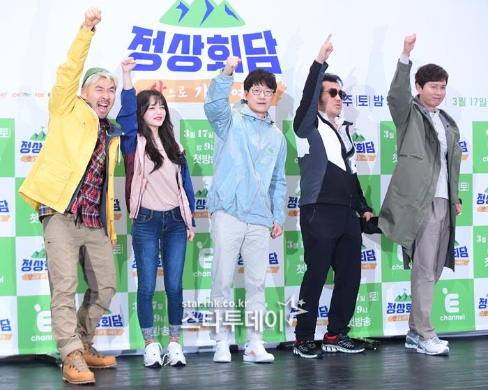 E채널 '산으로 간 예능-정상회담' 출연진. 사진|강영국 기자
