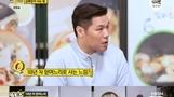 """'카트쇼2' 18년차 맏며느리 김혜은, """"10년 동안은 남..."""