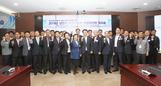 한국동서발전, 조선기자재기업 발전분야 해외판로 개척 시동