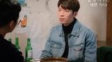 [인터뷰②] 위하준