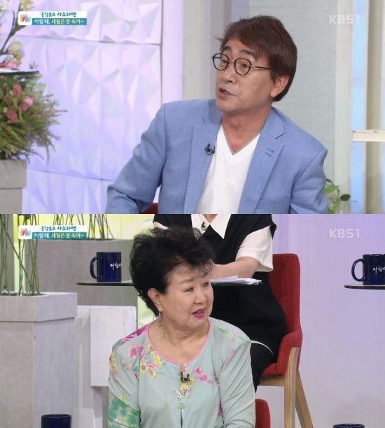 '아침마당' 왕종근, 현미. 사진| KBS1 방송화면 캡처