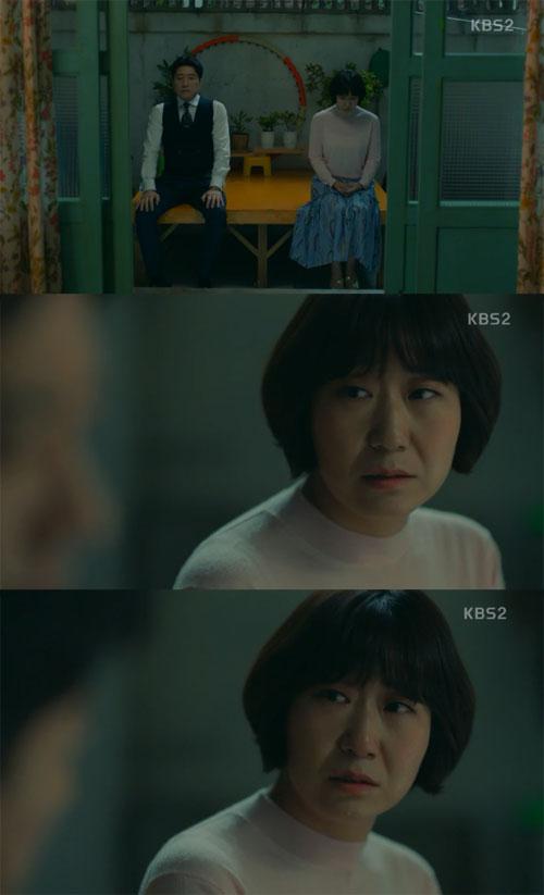 '우리가 만난 기적' 김명민, 라미란 사진=KBS2 '우리가 만난 기적' 방송화면 캡처