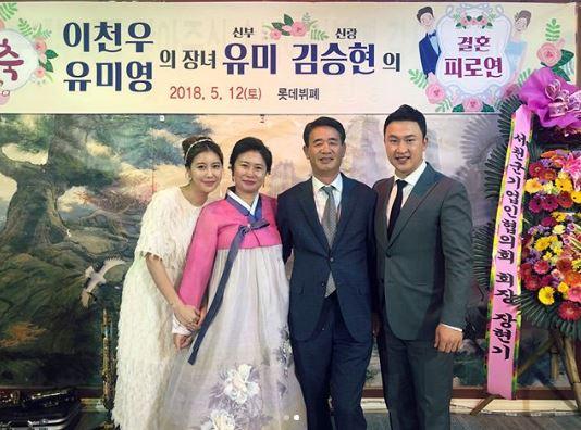 한정원,한정원 부모님,김승현(왼쪽부터) 사진|한정원 SNS