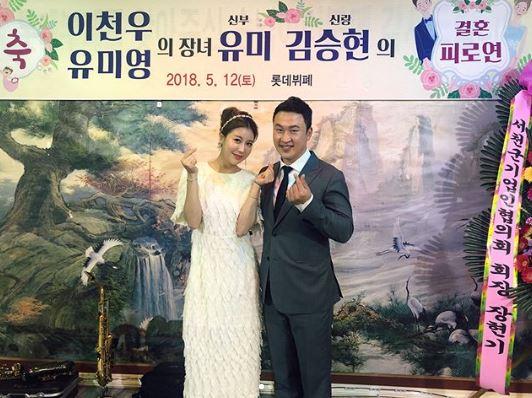 한정원,김승현. 사진|한정원 SNS