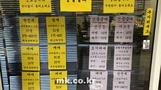 [MK 시황] 매수세 급감하며 강남 재건축 낙폭 확대