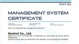 센트롤, 항공우주 품질경영시스템 AS9100 Rev D 인...