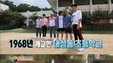 `1박2일` 김준호