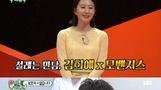 [종합]`미우새`김희애