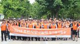 호반건설, 서울숲 화단 가꾸기 봉사활동 진행