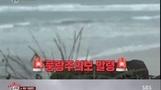 `집사부일체` 상상과 다른 제주도 날씨에 멤버들 오프닝도 ...