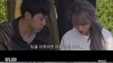 '두니아' 루다, 우주소녀 12인조 컴백 소식에 '눈물 펑...