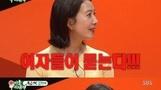 `미우새`김희애, 아기피부 비법