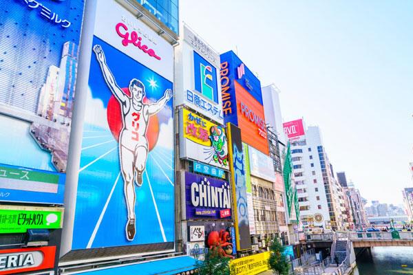 일본 오사카 도톤보리 [사진제공 = 참좋은여행]