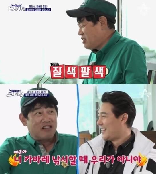 '도시어부' 이경규, 이태곤. 사진|채널A 방송화면 캡처