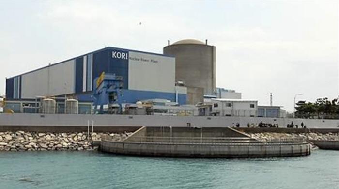 고리원자력발전소. [사진 제공 = ACT]