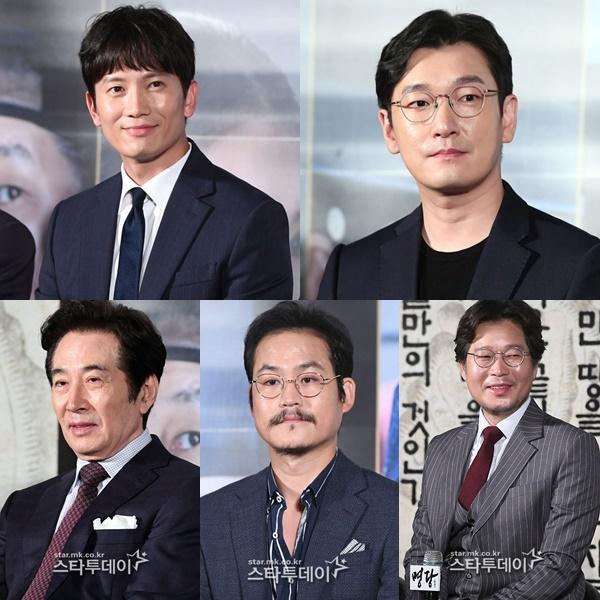 '명당' 지성 조승우 유재명 김성균 백윤식(왼쪽위부터 시계방향으로) 사진 유용석 기자