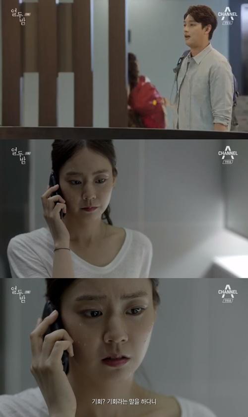 '열두밤' 한승연 사진=채널A '열두밤' 캡처