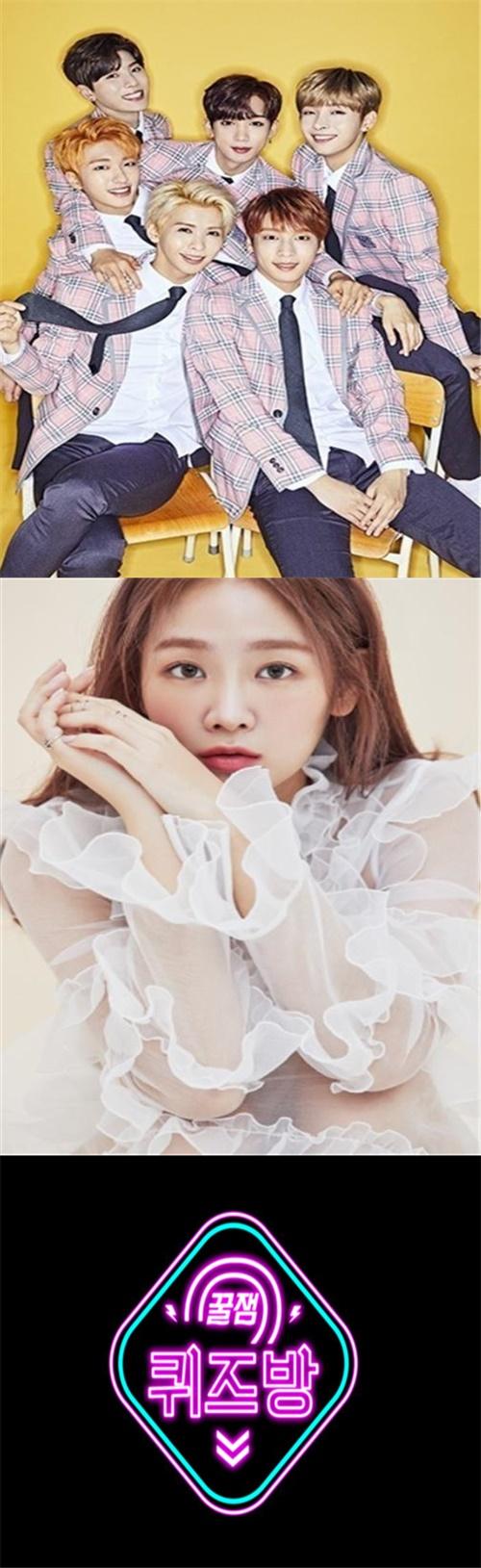 '꿀잼 퀴즈방', 소유 스누퍼 출격 사진=KBS2 '꿀잼 퀴즈방'