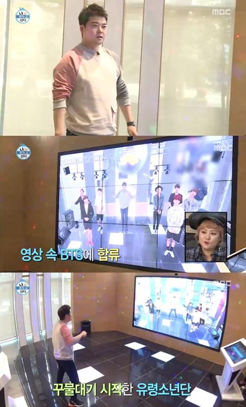 '나혼자산다' 전현무 사진=MBC '나혼자산다' 캡처
