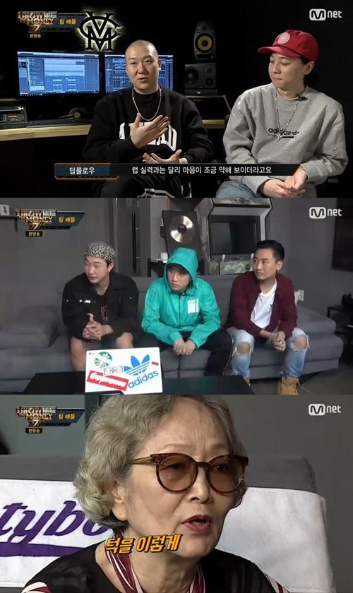 '쇼미더머니777' 김영옥 사진=Mnet '쇼미더머니777' 캡처