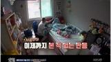 '살림남2' 김성수, 우울모드의 딸 혜빈 모습에 노심초사 ...