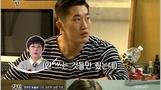 [종합] '살림남2' 김승현父, 40년만에 로맨틱 가이로 ...
