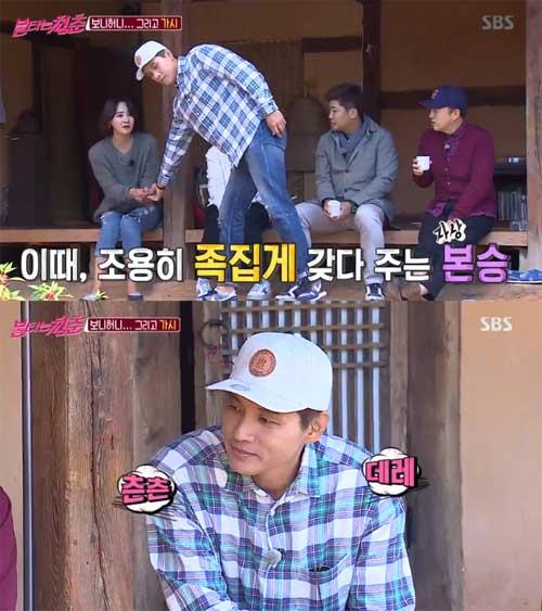 '불타는 청춘' 강경헌 구본승 사진=SBS '불타는 청춘' 방송화면 캡처