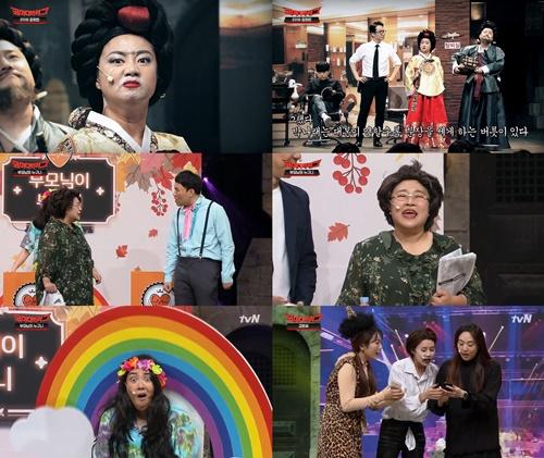 박나래 홍윤화 이은형 사진=tvN '코미디 빅리그' 캡처