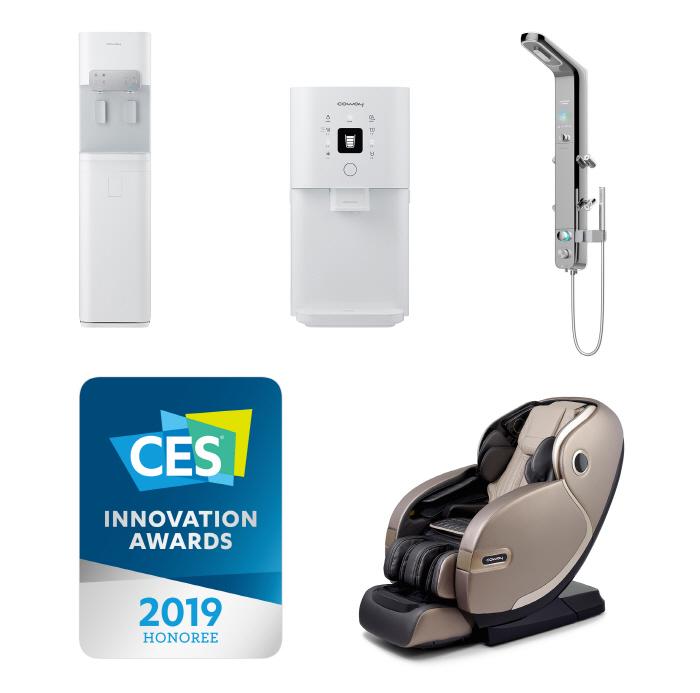 코웨이 2019 CES 혁신상