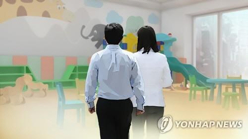 [사진 제공 = 연합뉴스TV]