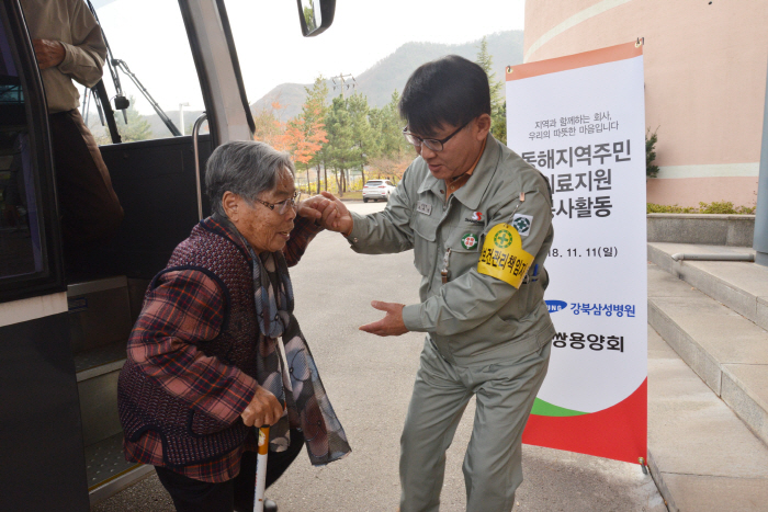 11일 쌍용양회는 서울 강북삼성병원 예방검진센터와 함께 강원도 동해시 지역주민을 대상으로 의료지원 봉사활동을 벌였다. 지역주민이 검진을 받기 위해 임시 진료소를 찾고 있다.