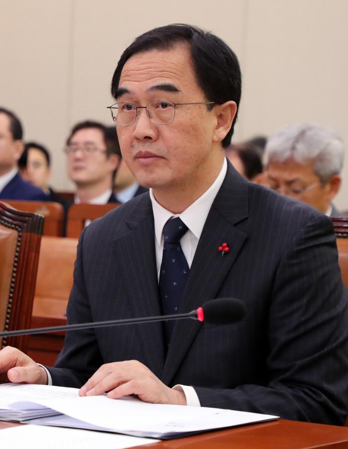 외교통일 위원회 참석한 조명균 장관  [사진 출처 =연합뉴스]
